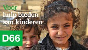 Twee vluchtelingenkinderen op de foto.